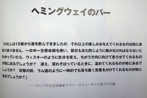 20121107papaR0012262.jpg