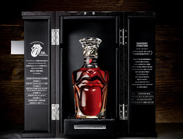 papars60img_whisky.jpg