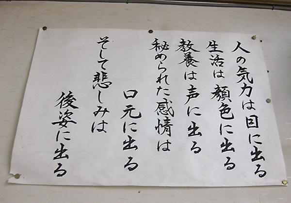2012ikiIMG_6810.jpg