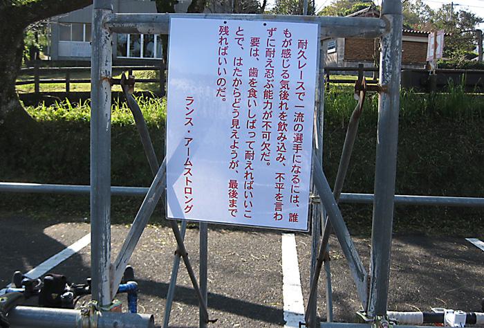 2012oosumiIMG_7096.jpg