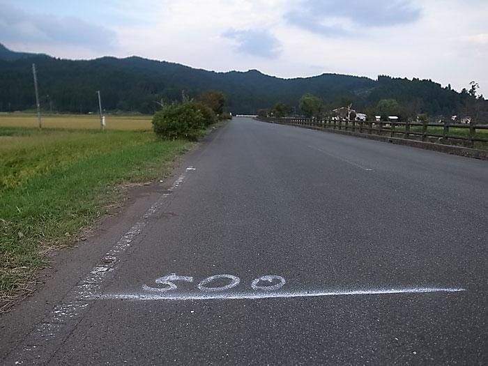 920runR0010996.jpg