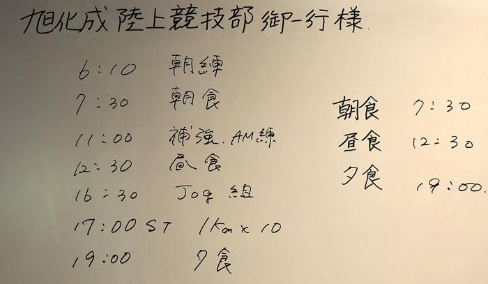 96kario_DSC1068.jpg