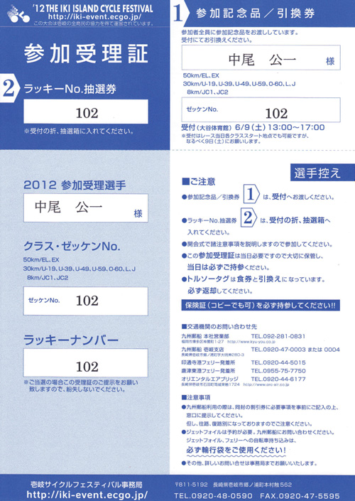 jjjiki526IMG_0001.jpg