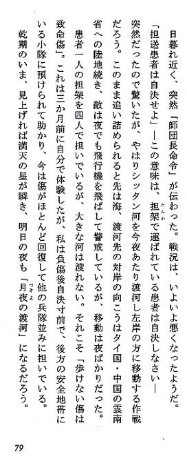 newstr3IMG_0003.jpg