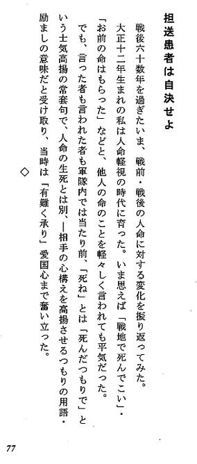 str1IMG_0002.jpg