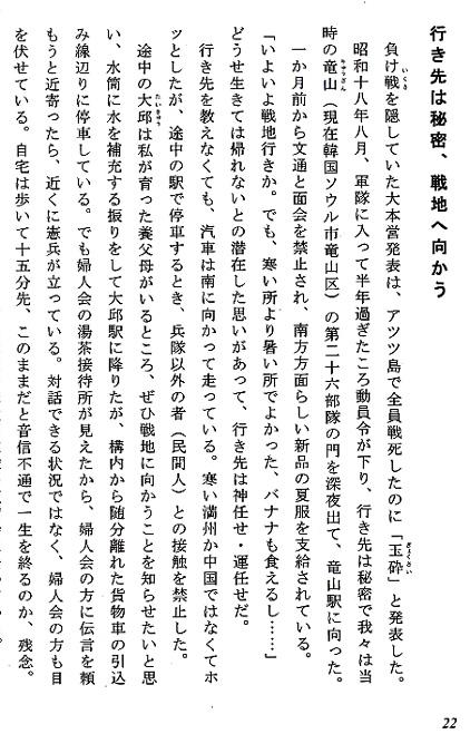 str4IMG_0004.jpg