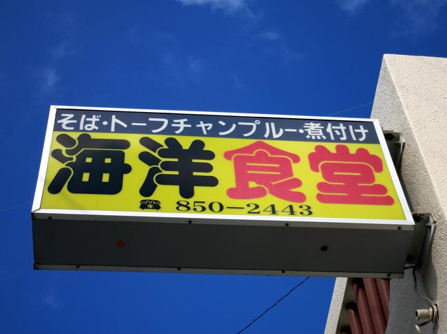 tdokiIMG_0977.jpg