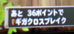 20120706_214255.jpg