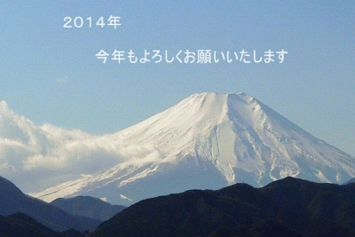 富士山②101227一丁平 (15)T、S済、最後