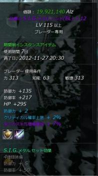 +12.jpg