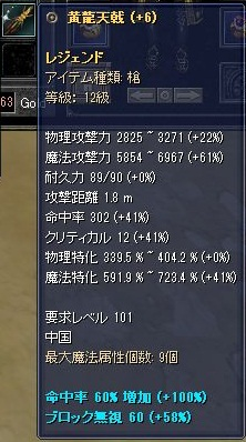 12+6槍