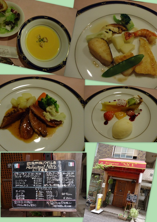 ニース食堂