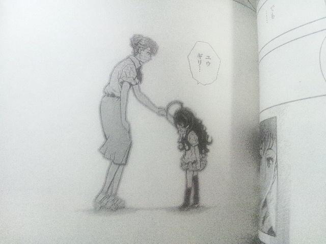 yuugiri&oujyo2