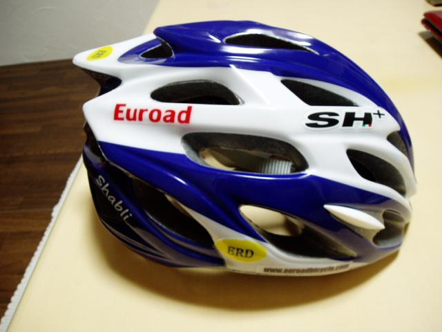 自転車の かっこいい自転車ヘルメット : そしてこれに自作ステッカーを ...