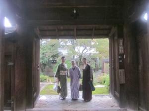 京都で、着物暮らしpart2 縁側de...