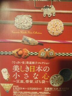 20130122_001806.jp  g