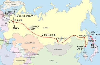 map_siberia_sakh.jpg