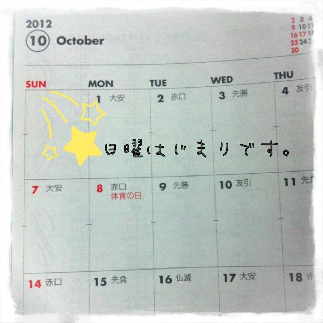写真 24-09-2012 17 05 02