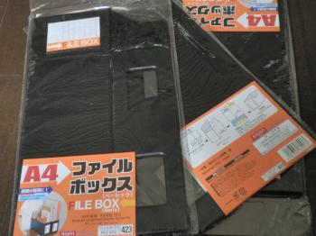 P8100596_convert_20120823155657.jpg