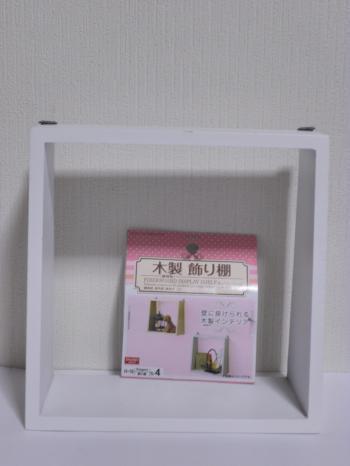 PA142483_convert_20121019155805.jpg