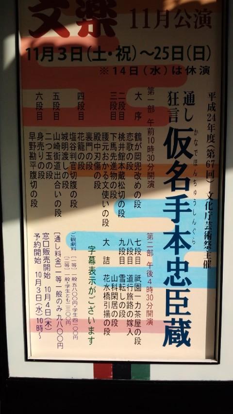 moblog_5bd93bfc.jpg