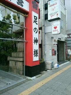 moblog_965a8e94.jpg