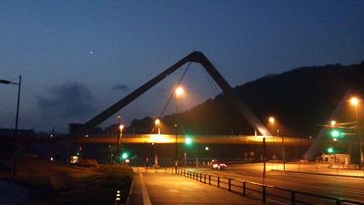 うみたまご歩道橋