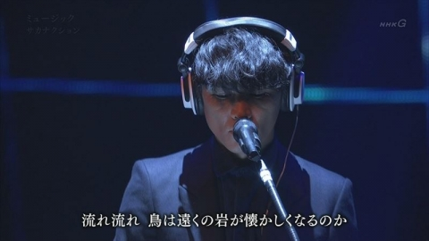 sakanaction_signature_dj.jpg