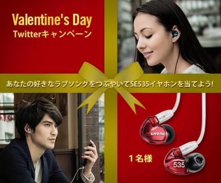 shure_campaign_02014.jpg