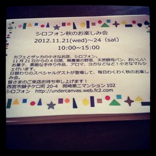 20121102_156733.jpg