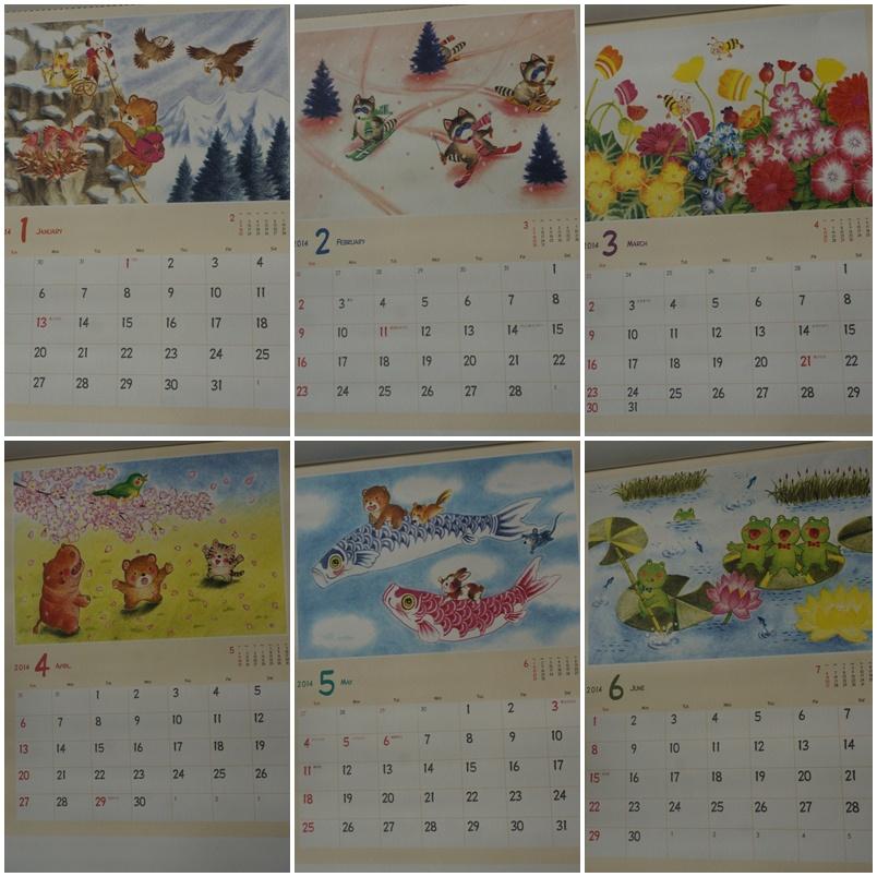 モニターカレンダー1