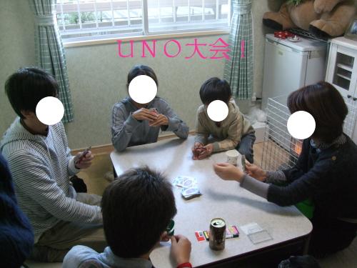 uni016.jpg