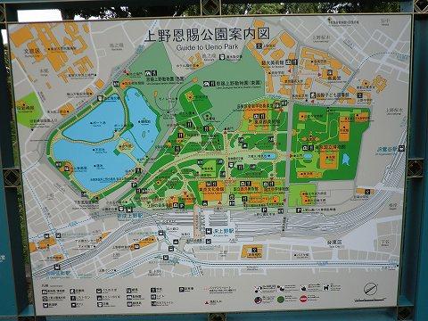 上野公園 マップ
