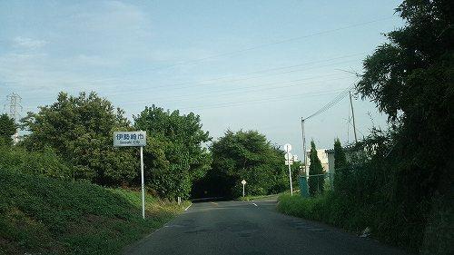 群馬県 伊勢崎市 の 入り口