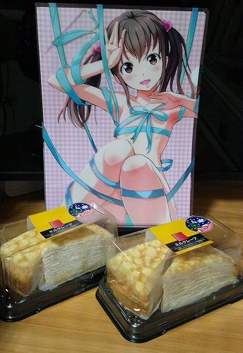 フォトカノ 早倉舞衣 ヤングアニマルあいらんど 付録 メリー クリスマス ケーキ ミルクレープ