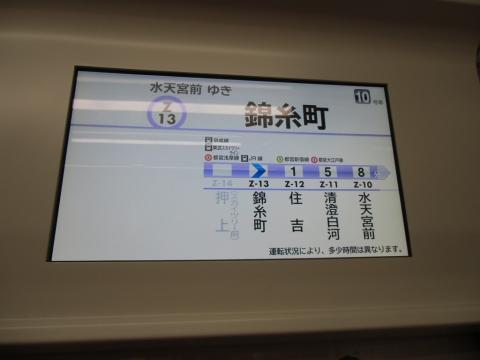 CIMG2144_R.jpg