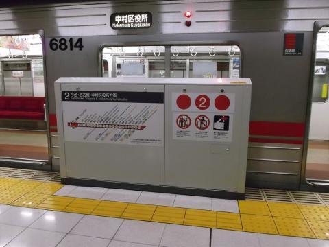DSCF2189_R.jpg