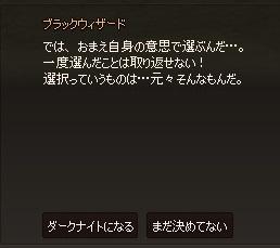 201412031644519a3.jpg