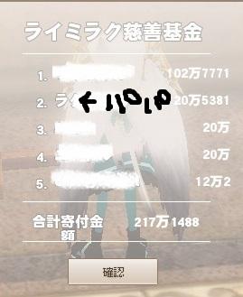 2014120810040880f.jpg