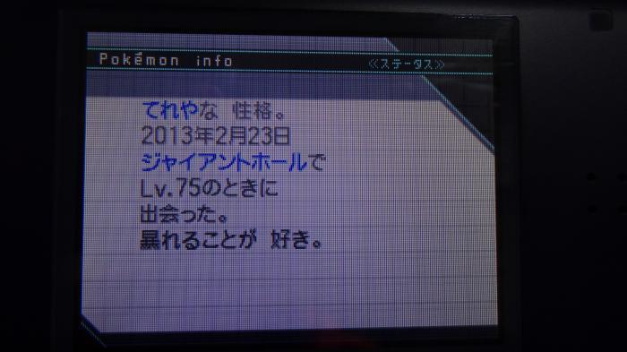 DSC00734_convert_20130223234912.jpg