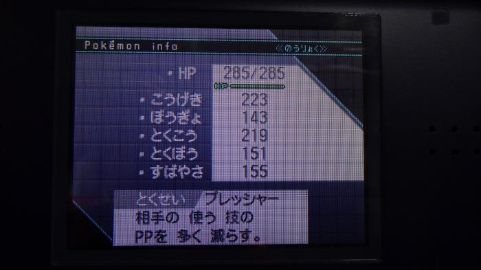 DSC00735_convert_20130223235457.jpg