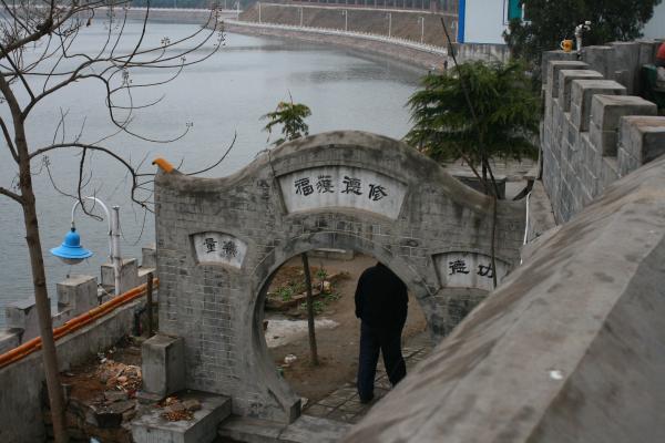 yuzhou 061