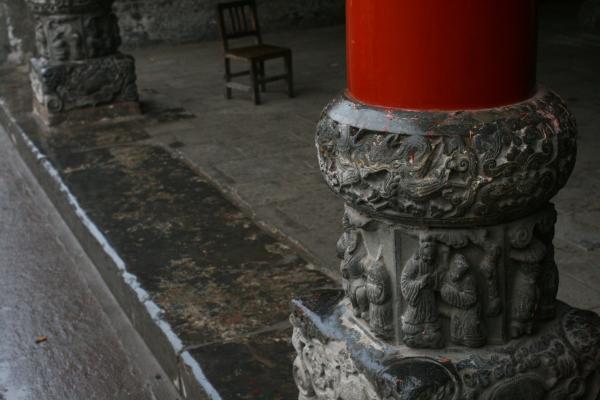 yuzhou 151