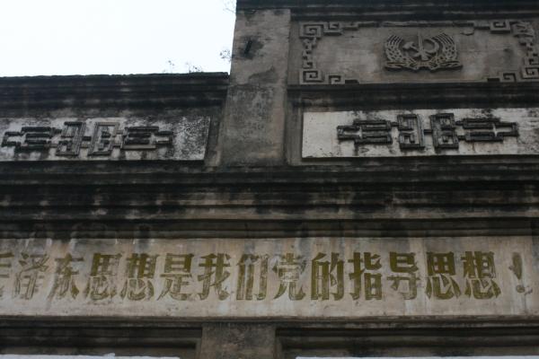 yuzhou 154