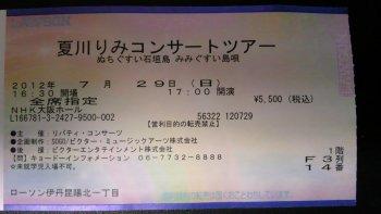 20120804000.jpg