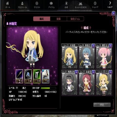 Baidu+IME_2012-9-4_8-50-43_convert_20120904085201.jpg