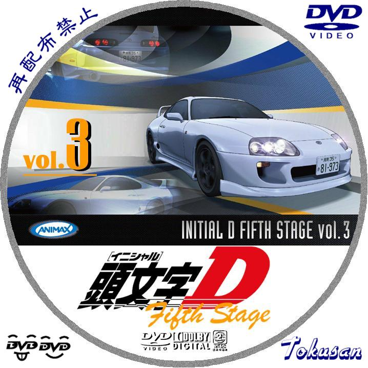 initial d fifth stage sortie dvd zinda dil movies songs download. Black Bedroom Furniture Sets. Home Design Ideas