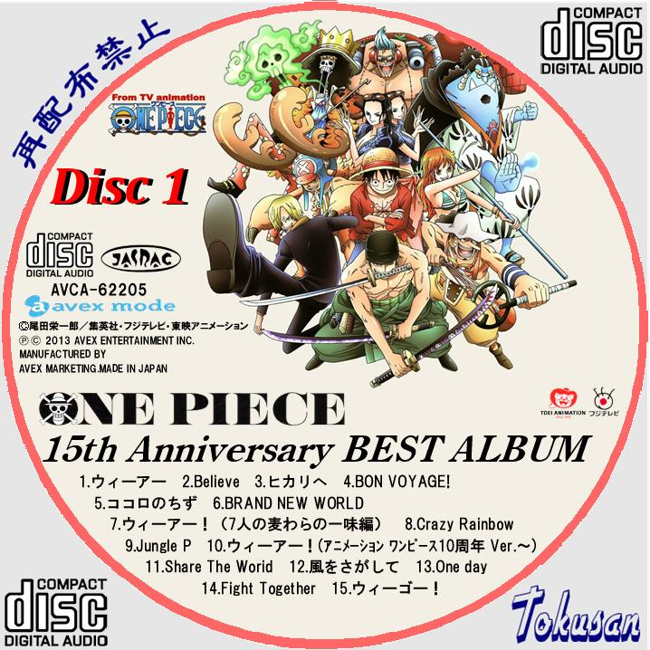 ONE PIECE 15th Anniversary BEST ALBUM-01