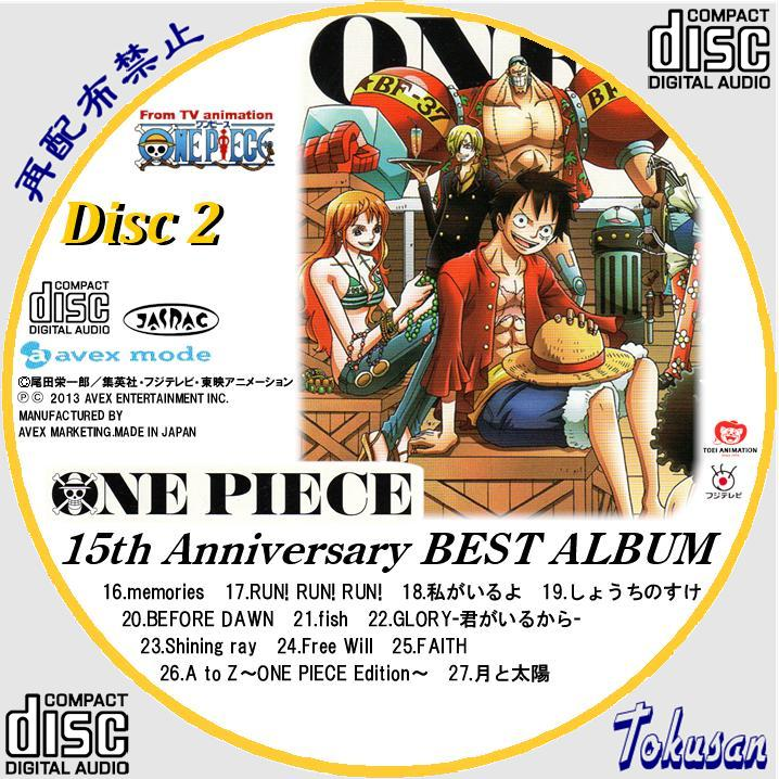 ONE PIECE 15th Anniversary BEST ALBUM-02A