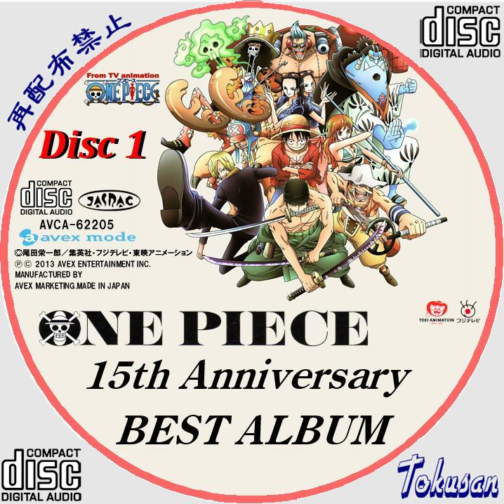 ONE PIECE 15th Anniversary BEST ALBUM-01A